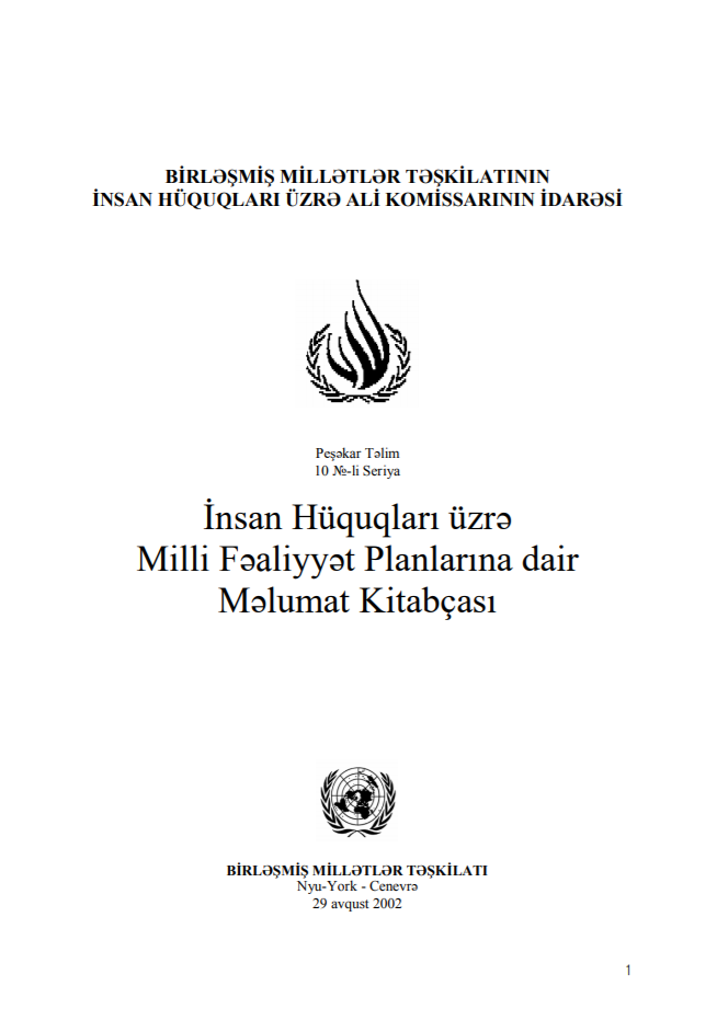Handbook on national human rights plans of action